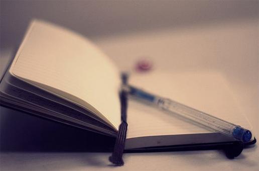 beyaz sayfa acmak - Beyaz Bir Sayfa
