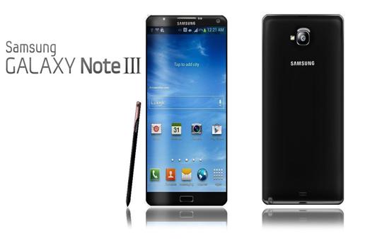galaxy note 3 geliyor - Samsung Galaxy Note 3 Geliyor