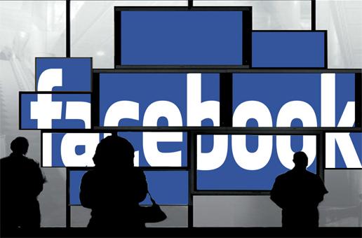 neden facebooku cok seviyoruz - Facebook'u Neden Çok Seviyoruz ?